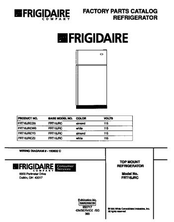 Diagram for FRT16JRCD0