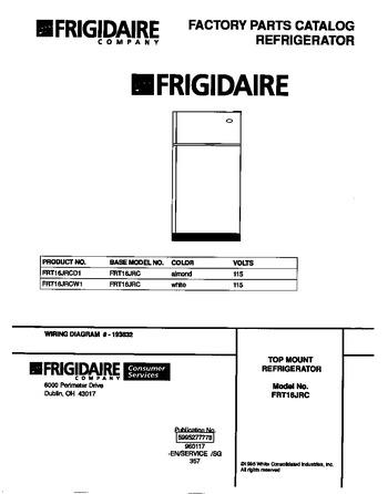 Diagram for FRT16JRCD1