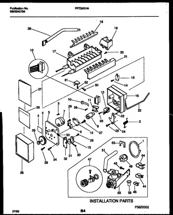 Diagram for FRT24XHAB0